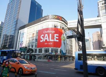 """起底乐天:内乱与阵痛,在韩国被称为""""零售业恐龙"""""""