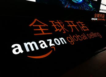 亚马逊调查员工为受贿泄露数据 中国部门尤为严重