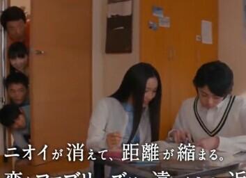 日本宝洁:热血父亲乱入守护儿子的浪漫爱情