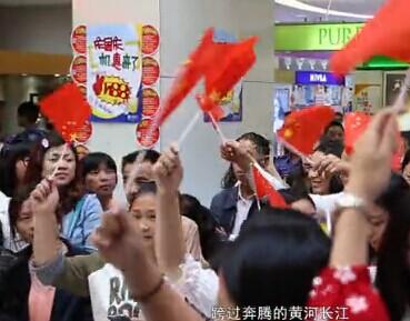 扬州江都商城国庆节惊喜大合唱震惊场面