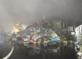 圆通天津仓库起火 大量双十一包裹被烧毁