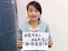 许昌人挺于东来 自制视频呼吁胖东来留下来