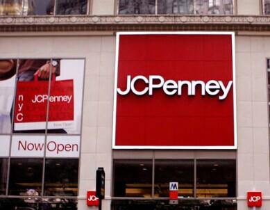 你送圣诞礼物 JCPenney百货公司来买单