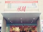 H&M西安南大街世纪金花美伊店开业