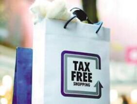 出境游去日本 杂货店可退税10%比超商省