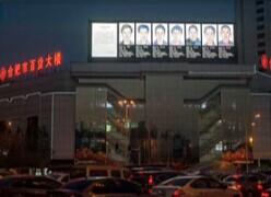 合肥百货大楼屏幕滚动曝光老赖名单及照片