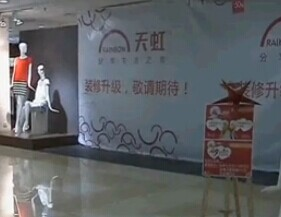 萧山天虹商场大调整 商户们很受伤