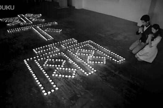 双11下雨gxg-jeans免单 点蜡烛求雨感动天