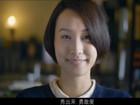 飘柔暖心广告:你敢跨出爱的第一步吗?