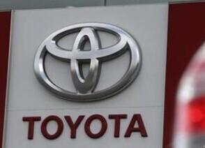 丰田计划2018年前停止在澳大利亚生产汽车