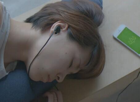 无印良品推新款APP 帮助用户睡好觉