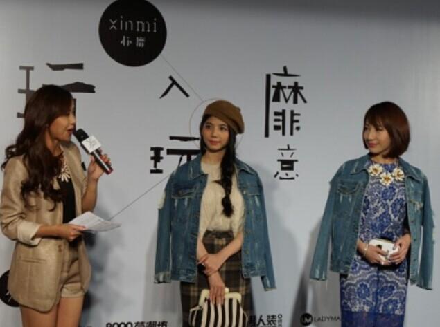 """快时尚品牌跨界艺术 """"心靡""""服饰快速拓店"""