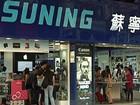 苏宁在香港:35天搞定开店 每小时进账5万