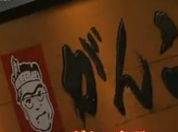 想进蒋经国旧居的麦当劳 这家店喊你来学习