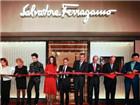 Salvatore Ferragamo上海商城店开幕仪式