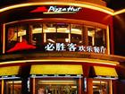 必胜客香港最新广告