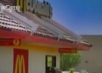 麦当劳12年来首次销量下降 总裁引咎辞职