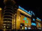2014年大商集团年销1700亿元 新开门店14家