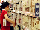 中国允许生二孩 韩国奶粉厂拟扩大对华出口