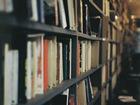 亚马逊中国发布年中最爱阅读城市榜