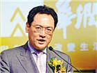 华润集团原董事长宋林被开除党籍