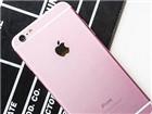 "iPhone6s的""玫瑰金""究竟是啥颜色?"
