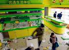 水果营行CEO被刑拘 杭州地区有会员上万