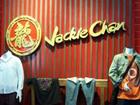 成龙大哥原创服装品牌JackieChan入驻天猫