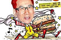 香港麦当劳翻唱经典老歌 一箭双雕引爆网络