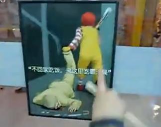 雷人宣传画:肯德基爷爷被麦当劳叔叔暴打!