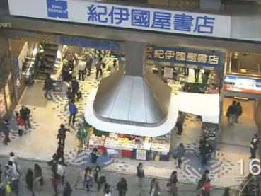 """日本最大连锁书店""""纪伊国屋书店""""的72小时"""