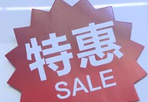 国美电器购物狂欢节 实惠低价超乎想象