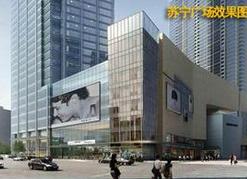 宿州苏宁广场选址二中广场引争议 你怎么看
