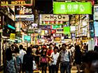香港零售业经济暴跌 你还去吗?