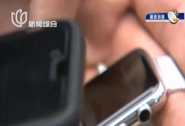 美国一高端精品店开售苹果手表 果粉排长队