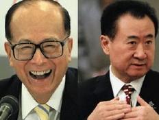 李嘉诚蝉联2015华人首富 王健林跻身前三