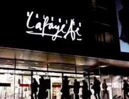 朗朗个人香水品牌柏林老佛爷百货首发现场