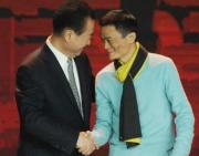 彭博华人富豪榜:王健林第一马云第二
