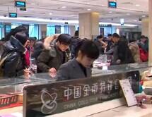 元旦成绩单:北京40商家3天卖17.8亿