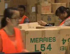 李总理给杭州的礼物:跨境商品O2O体验中心