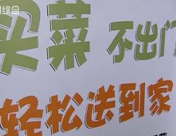 上海国有菜场搬进淘点点 1小时可送达