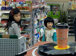 天呐!台湾全家便利店的咖啡怎么会说话?