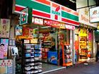 日本便利店为何放橘子的秘密你可知?