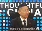以康师傅为例,谈谈中国的娱乐市场营销!