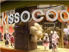 Kissocool精品童装天地进驻上海嘉里中心