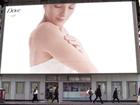 多芬纽约时代广场互动广告牌 下雨天来淋个浴
