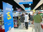 东单菜市场又开新店 集生鲜卖场和社区养老为一体