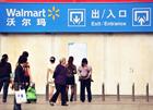 沃尔玛:为中国消费者提供多种购物渠道
