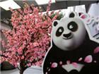 新春最强嘉宾进驻港汇恒隆 功夫熊猫来啦