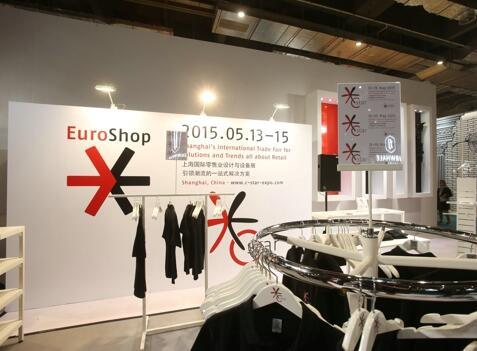 当设计邂逅技术 C-star上海国际零售业设计与设备展